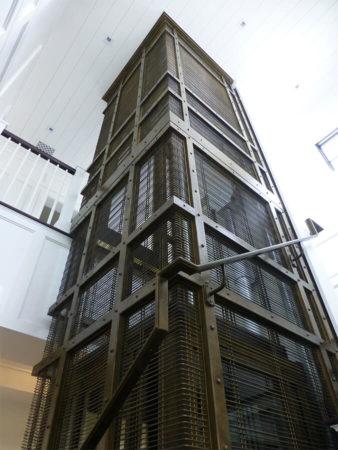 filter_Metal Elevator